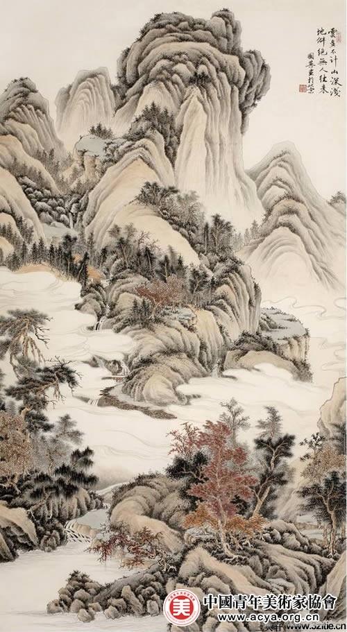 易象与中国艺术精神